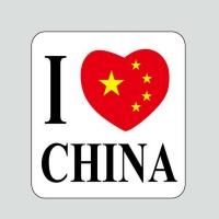 中国四季度gdp预测_不简单的6%:四季度GDP有下滑可能稳增长仍是重点